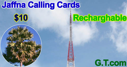 jaffna-phone-card