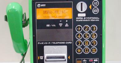 Japan Phone Cards.