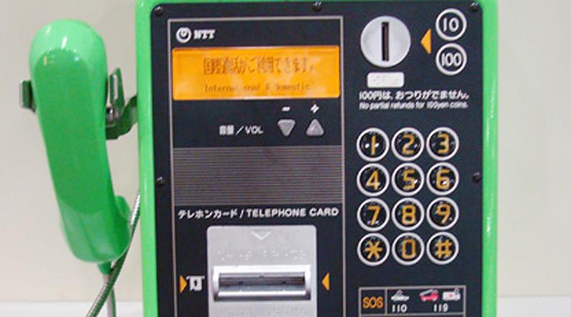 japan-phone