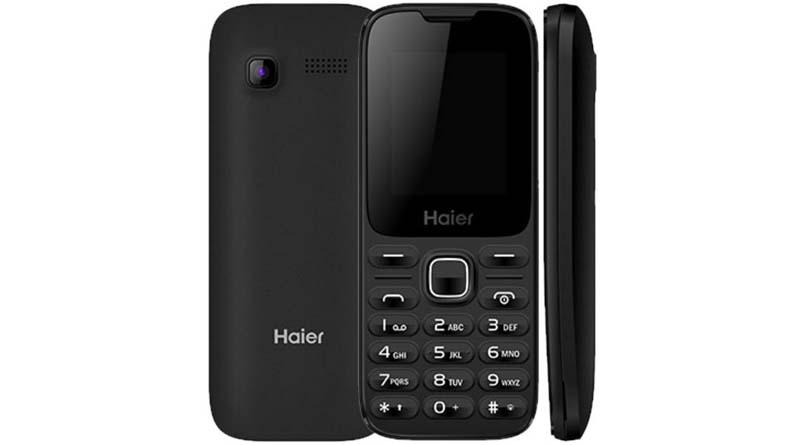 Haier M220 Mobile phone