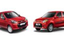 Alto 800 Price Slashed.