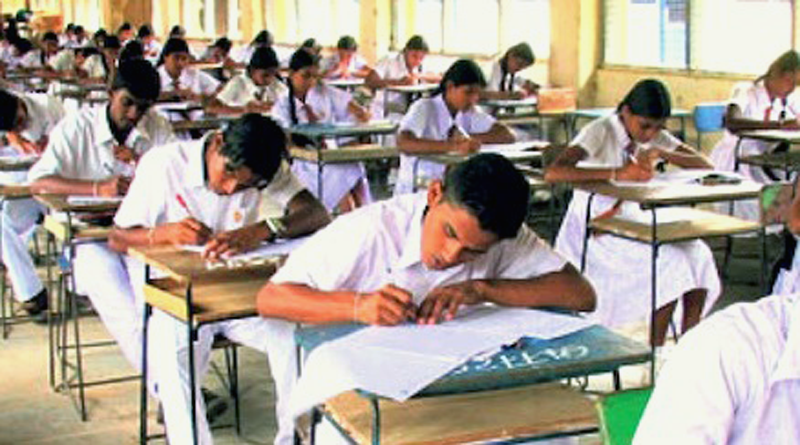 GCE examination results